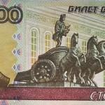 RUSSIA'S GAY 'PROPAGANDA': FOOTBALL SHOES & BANKNOTES