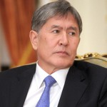 New Kyrgyzstan anti-gay law worse than Russian law
