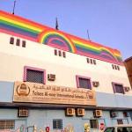 Fine, jailing over Saudi school's rainbow symbols