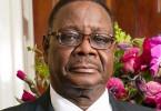 Malawi's President Mutharika