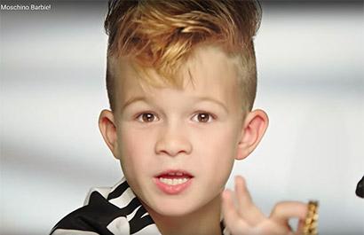 Мальчик молодой гей