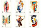 un_launches_lgbt_postal_stamps