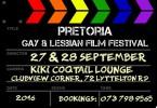 pta_film_festival_2016