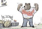 russian-embassy-depicts-europeans-as-gay-pigs