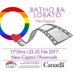 Botswana to host 5th annual LGBTIQ Film Festival