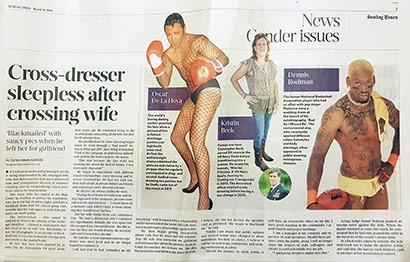 Sunday Times slammed for transgender article fail - MambaOnline ...