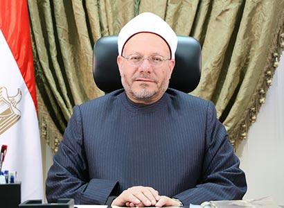 Grand Mufti Shawki Allam