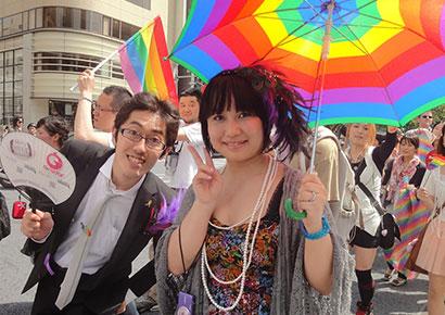 Gay japan online